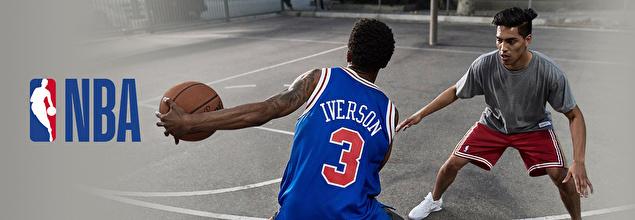 Vente privee NBA