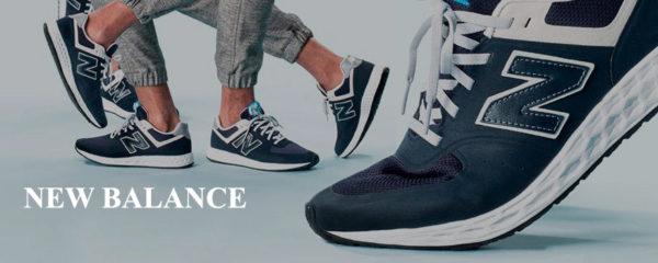 New Balance : baskets