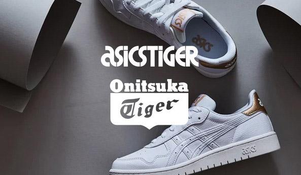 Vente privee onitsuka tiger
