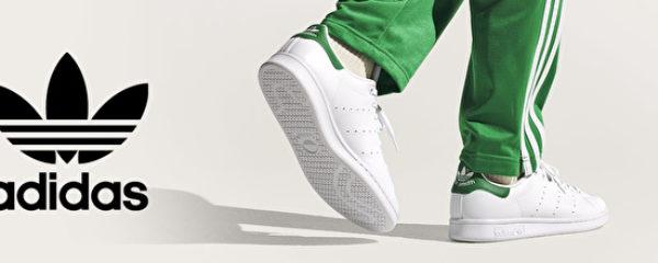 Adidas : textile et chaussures Lifestyle