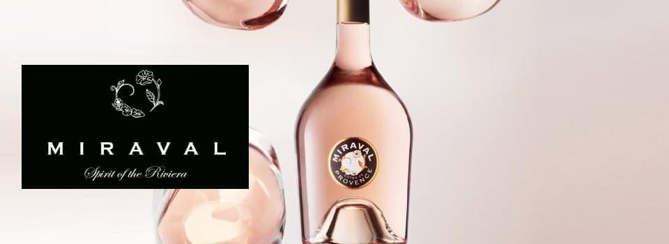 Vente privee vins rosés