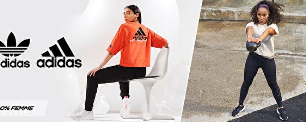 Adidas : textile multi-sports pour femme