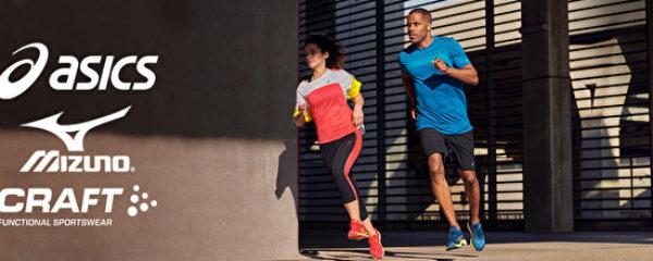 Asics & Cie : vive le sport…