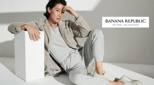 Vente privee Banana Republic