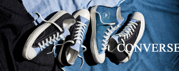 Converse is back : baskets