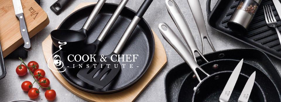 Vente privee cook & chef