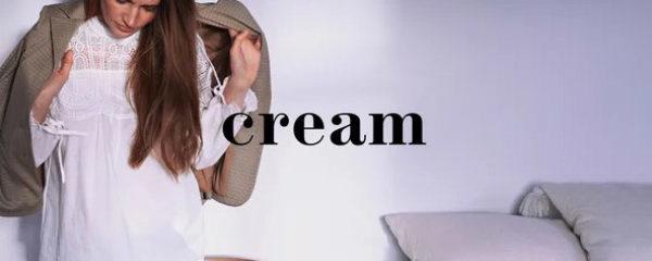 Prêt-à-porter Cream