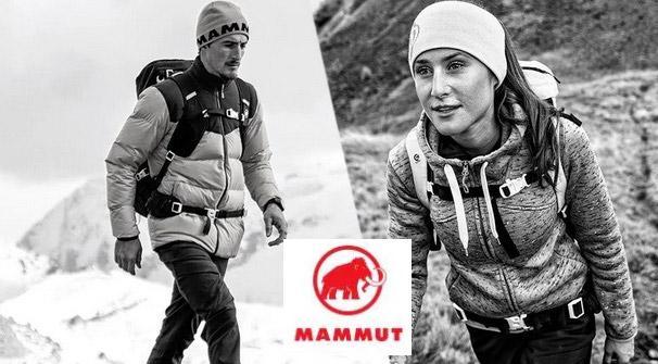 Vente privee Mammut