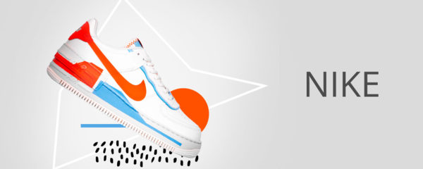 Nike : baskets