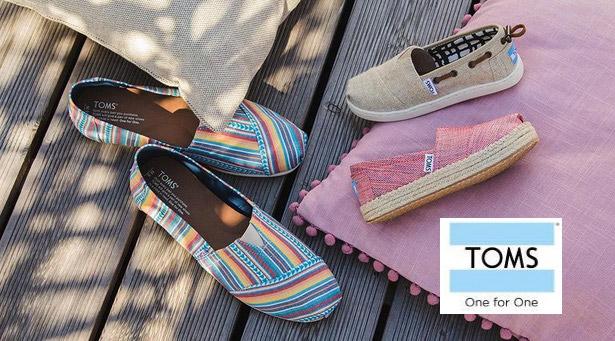 Vente privee chaussures montantes