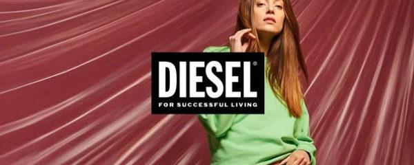 Diesel affiche son style