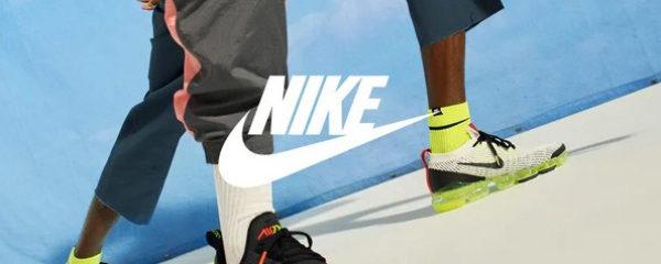 Nike vous donne rendez-vous !