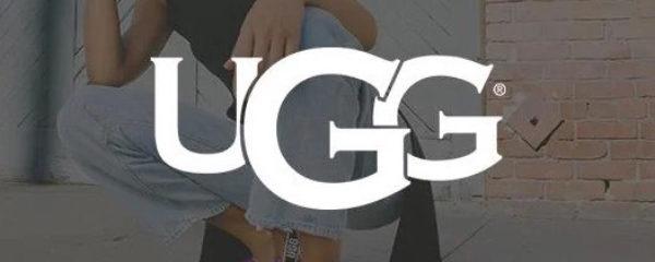 UGG ne botte pas en touche