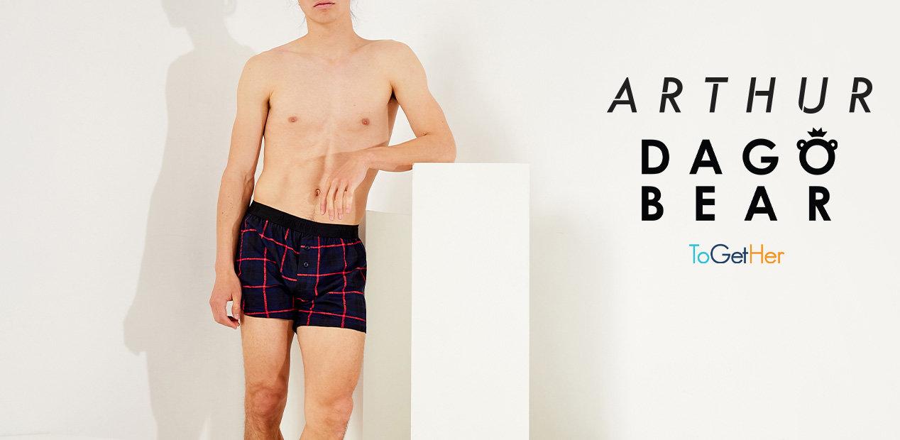 Vente privee underwear