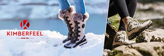 Vente privee boots