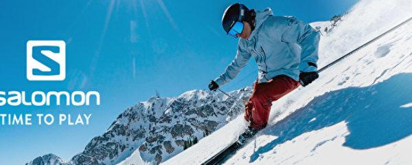 Textile sports outdoor Salomon : ski