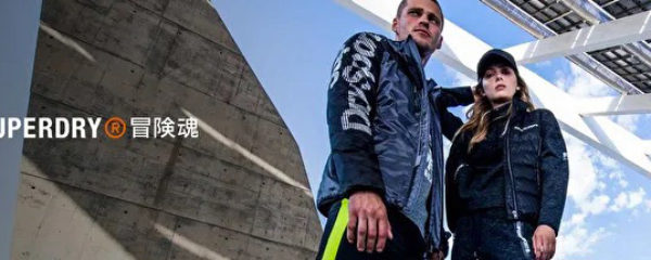 Mode sportive & lifestyle Superdry